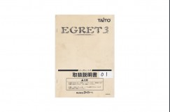 Egret 3 Instruction Manual [Japan Edition]